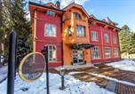 Hôtel Borovets - Hotel Sokol - Winter Half Board-1