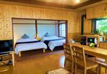 Location vacances Hakodate - Toya Home kairou 一棟貸切-2