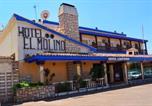 Hôtel Castille-La-Manche - Hotel El Molino-1