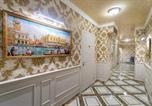 Location vacances Almaty - Vavilon Apartmens-2