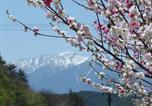 Location vacances Takayama - Pension Kaoru-4