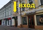 Hôtel Nizhny Novgorod - Boutique Hotel Rozhdestvensky Dvorik-3