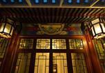 Hôtel 北京市 - Beijing Rong Courtyard Boutique Hotel-3