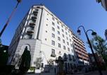 Hôtel Nagasaki - Hotel Monterey Nagasaki-1