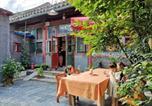 Location vacances Beijing - Ancient Chinese Courtyard Wangfujing-1