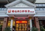 Hôtel Foshan - Vienna 3 Best Hotel Foshan Zhangcha Branch-3