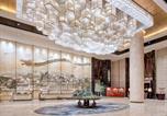 Hôtel Weifang - Pullman Weifang