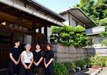 Hôtel Kurashiki - Bingoya-3