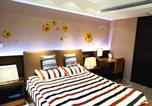 Location vacances  Chine - Love Home Serviced Apartment - Huijing Tiandi-2
