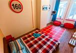 Location vacances Vladivostok - Apartment in center Vvo-1