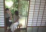 Location vacances Kumamoto - Sumitsugu House East-1
