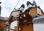Location vacances Séoul - Han Hanok Guesthouse-1