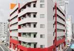Hôtel Hiroshima - Hiroshima Base Hotel