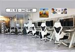 Hôtel Corée du Sud - Dormitory type Capsule Rest Area 24시간이용 1인 1캡슐-2