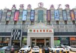 Hôtel Canton - Vienna Hotel Guangzhou Nanhu Park-2