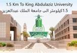 Hôtel Arabie Saoudite - Sonaa Al Reyadah Hotel Apartments Al Nassim-2