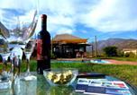 Location vacances San Fernando - Encantador Loft, entre Viñas, Valles y Piscina Privada-1