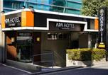 Hôtel Chiba - Apa Hotel Chiba Chuo Ekimae-3