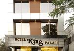 Hôtel Ujjain - Hotel King Palace-1