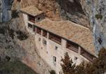 Hôtel Huesca - Hotel Villa de Ayerbe-3