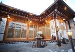 Location vacances Jeonju - Gangneongjeon Hanok Stay-3