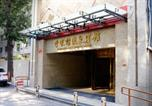 Hôtel Pékin - Hujialou Hot Spring Hotel-1
