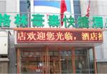 Hôtel Weihai - Greentree Inn Weihai Qingdao North Road Branch-2