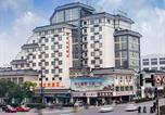 Hôtel Yangzhou - Vienna Hotel Yangzhou Wenchangge-1