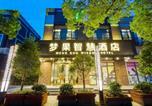 Hôtel Shanghai - Mengguo Hotel Zhuqiao Town-1