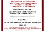 Location vacances  Japon - Kobe Capsule Hotel Seki-3
