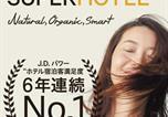 Hôtel Sendai - Super Hotel Inn Sendai Kokubuncho-1
