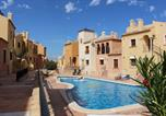Location vacances Orihuela - Giwa's Casa La Finca-2
