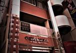 Hôtel Utsunomiya - Utsunomiya Higashi Hotel-1