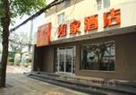 Hôtel Xi'an - Home Inn Xi'an South Taihua Road Daming Palace Relics Park-1