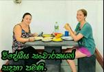 Location vacances Trincomalee - Kumari Guest House-2