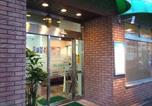 Hôtel Kagoshima - Kisyaba Hotel-3