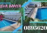 Hôtel Borovets - Аpart Hotel & Spa Sapareva Banya-2