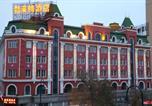 Hôtel Harbin - Harbin Bremen Train Station Hotel-1