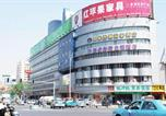 Hôtel Qinhuangdao - Motel Qinhuangdao Hebei Street Haiyang Road-1