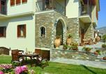 Hôtel Portaria - Iatrou Guesthouse-2