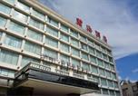 Hôtel Zhuhai - Starway Zhuhai Bihai Hotel-2