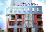 Hôtel Éthiopie - Abat Guest House-1