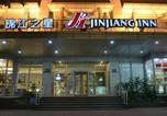 Hôtel Guangzhou - Jinjiang Inn Guangzhou Sun Yat-Sens Memorial Hall-1