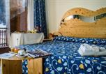 Hôtel Saint-Chaffrey - Hotel Rivè - Complesso Turistico Campo Smith-3