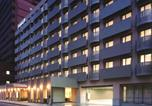 Hôtel Hiroshima - Hotel Hokke Club Hiroshima-1