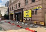 Hôtel Nagoya - Smile Hotel Nagoya Sakae-4