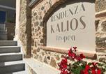 Hôtel Parghelia - Residenza Kalios-1