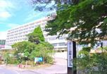Hôtel Miyazaki - Kirishima Kokusai Hotel-4