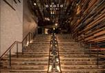 Hôtel City - Ovolo Nishi-1