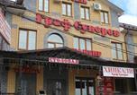 Hôtel Vladimir - Трактир Граф Суворов-1